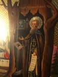 Икона Святой Тихон, фото №6