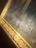 Икона Избранные Святые, фото №9