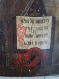 Икона Святой Николай 19век, фото №5