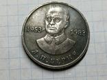 50 рублей Берия копия, фото №2