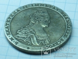 Монета Екатерина копия, фото №2