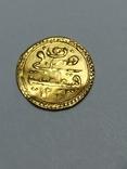 Арабская монета, фото №3