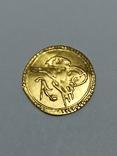 Арабская монета, фото №4