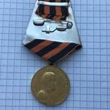 Медаль лига основания флота. Копия, фото №5