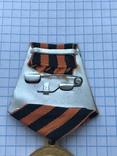 Медаль лига основания флота. Копия, фото №7