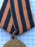Медаль лига основания флота. Копия, фото №8