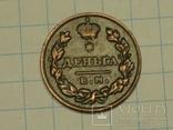 Деньга 1811 копия, фото №2