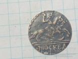 Копейка 1727 копия, фото №3