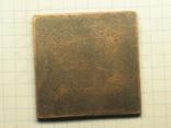 5 Копеек 1726 копия, фото №3