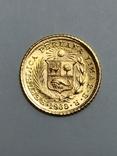 Перу 1/5 либры, 1968, фото №5