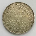 Торговый доллар 1899 года, фото №3