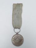 Медаль 1812 года, копия, фото №3