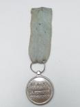 Медаль 1812 года, копия, фото №5