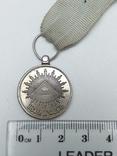 Медаль 1812 года, копия, фото №7