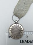 Медаль 1812 года, копия, фото №8