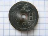 Колесико от керосиновой лампы с еврейской символикой., фото №2