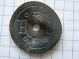 Колесико от керосиновой лампы с еврейской символикой., фото №3