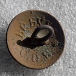 Орел на орудиях, БР. БУХЬ, С.П.Б., Лот 5573, фото №3