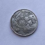3 рубля 1842 года, фото №3