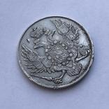 3 рубля 1842 года, фото №5