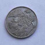 3 рубля 1833 года, фото №5