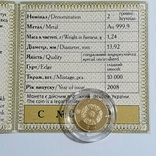 Монета Дева 2008 г. 999,9, фото №5