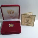Монета Дева 2008 г. 999,9, фото №2