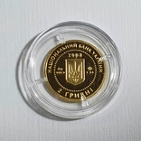 """Монета """"Скiфське золото"""" 2008 год, фото №5"""