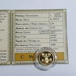 """Монета """"Скiфське золото"""" 2008 год, фото №6"""