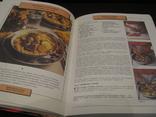 Книга - Кулинарный праздник для всей семьи., фото №6