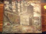 Двор мартеновских печей.50-58см.Н.Попов., фото №2