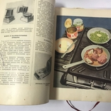 О вкусной и здоровой пище, фото №8