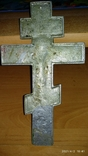 Крест 19см, фото №3