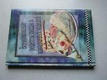 """Книга """" Всевозможные рецепты пиццы и макаронных изделий, фото №5"""
