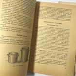 Приготовление соусов, фото №8