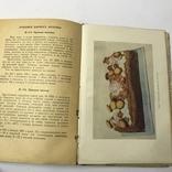 Приготовление пищи 1959, фото №7