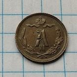 1/4 копейки 1893 года, фото №4