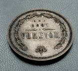 Полтина 1859 года, фото №7