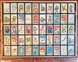 Настольная игра. Черепашки ниндзя. 90е гг., фото №3