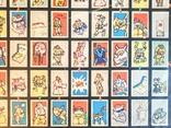 Настольная игра. Черепашки ниндзя. 90е гг., фото №6