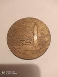 Медаль Хатынь, фото №2