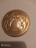 Медаль Хатынь, фото №3