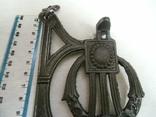 Боковина до потолочных керосиновых ламп №15, фото №5