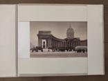 Альбом репродукций Ленинград в блокаде акварели архитектора Каменского В.А., фото №5