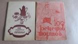 2 книжечки 100 рецептов тортов и печенья, фото №2