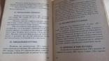 2 книжечки 100 рецептов тортов и печенья, фото №4