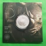 ЮАР 5 рандов Носорог Большая Пятерка The Big Five 2020, фото №2