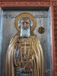 Мощевик-икона Святого преподобного Сергия Радонежского с частицей., фото №2