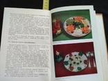 """Чолчева """"Современная домашняя кухня"""" 1976р., фото №12"""