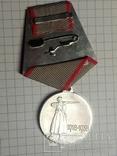 Медаль 20 лет РККА копия, фото №3